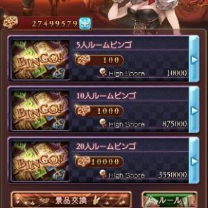 カジノ31日目