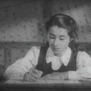 映画ひとつ、清水宏監督『暁の合唱』