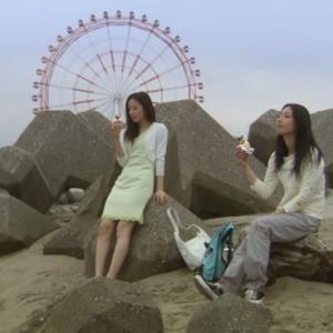映画(20と)ひとつ、矢崎仁司監督『ストロベリーショートケイクス』
