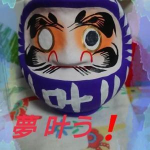三浦春馬氏「日本製」からヒントをいただいて創作中2