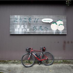 TIME Fluidity:BRM928川西200kmが面白いルートだったので辿ってみた!!(その2:嵐山から南丹市美山まで)