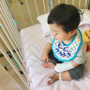 生後11ヶ月の入院生活【1日目】
