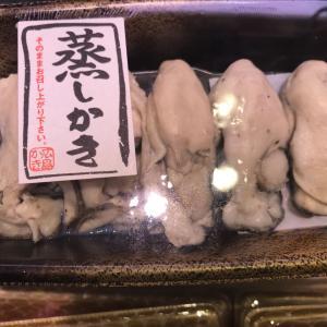 2019.11.19 一日一季語  牡蠣(かき) 【冬―動物―三冬】