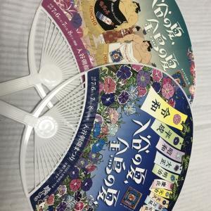 2020.7.10一日一季語 中元(ちゅうげん《ちゆうげ》)  【夏―行事―初秋】