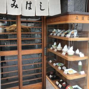 2020.7.16一日一季語 蜜豆(みつまめ)  【夏―生活―三夏】