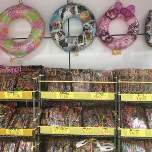 2020.8.5一日一季語  花火(はなび)   【夏―生活―三夏】