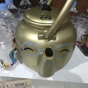 2021.8.2一日一季語 麦茶(むぎちゃ《むぎちや》) 【夏―生活―三夏】