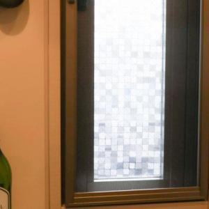 【プチDIY】賃貸ガラス窓に「目隠しモザイクシート(ガラスフィルム)」を貼ってみた