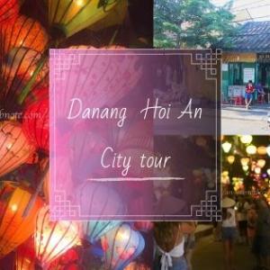 【ベトナム夫婦旅行】ダナン&ホイアン写真日記《市内散歩&夜遊び編》