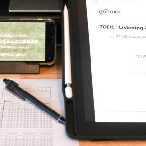 【夫婦で自宅受験】#TOEIC公式みんなで模擬受験(無料)にチャレンジ〈期間限定〉