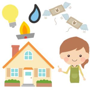 戸建ての水道代公開~!《夫婦+幼児2人》2020年9月
