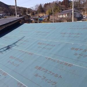 南側屋根ルーフィング貼りその他