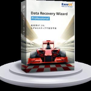 写真などのデータを紛失した時の復旧方法  - データ復元ソフト「EaseUS Data Recovery Wizard」【レビュー】