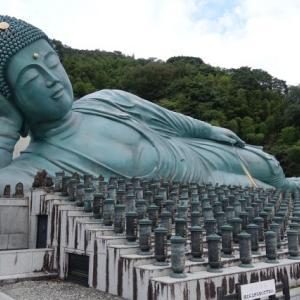 福岡 車を借りて 巨大涅槃像、千石峡そして脇田温泉でほっこり