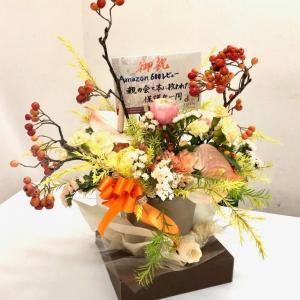 本の『チカラ』 ー森田直樹先生 600レビューお祝い会のご報告ー