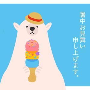 不登校の子供の夏休み ☆ひなた☆