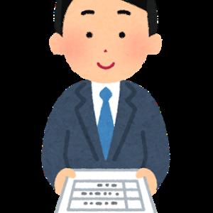 『大家取材の準備で実名許可を会社に確認(#^.^#)』