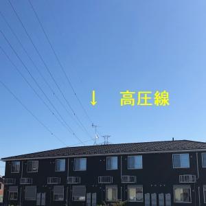 『土地を安く買う方法(*´з`)』高圧線の下は狙い目かも(^-^)