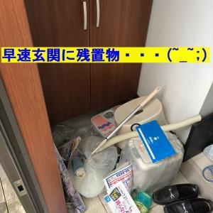 『不法入居者の強制退去終了(^-^;残置物の量は?(; ・`д・´)』不法入居者とみさんとの物語