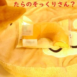 柴犬っぽいパン