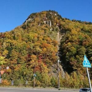 層雲峡の岩山