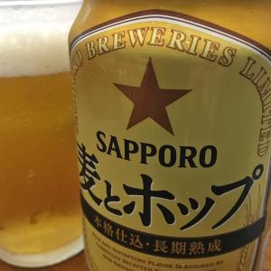 麦とホップ [驚愕のリニューアル、ビールに益々近く!]