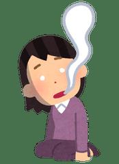 疲れと頭痛と台風🌀