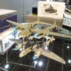 タミヤフェア2019~ロッキードP-38F/Gライトニング