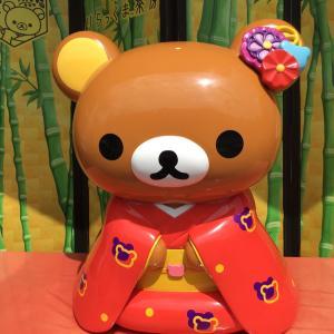 『京都リラックマ』着物姿が可愛いかった嵐山のリラックマご当地キャラクターはやっぱ...