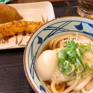 遅めのランチ「丸亀製麺」