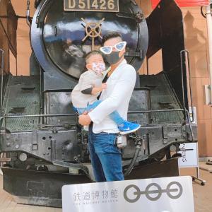 孫たちと『鉄道博物館』に行って楽しんできたよ♡