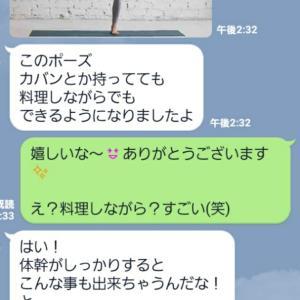 """""""アーススター☆グラウンディングスプレー"""""""
