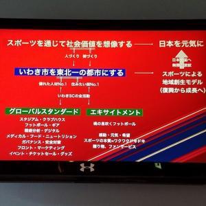 【20200109】新体制発表会告知
