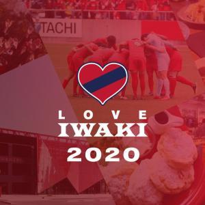 【20200122】ファンクラブ1月30日から募集開始