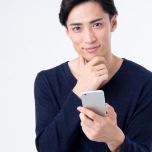 婚活アプリ・ネット婚活にはイイ男が多い?!