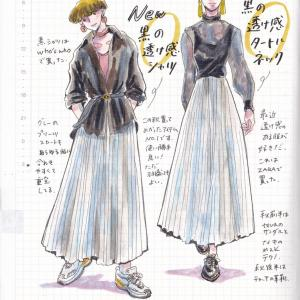 秋の私服の制服化、こんな装いでその3