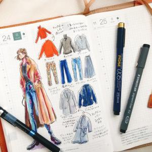 冬服買い物リスト作成中。チェスターコートをアップデートするかどうか検討中。
