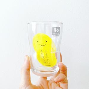 つよいこグラスを買った。3つのグラスを手にとって決めた。