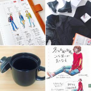 11月よく読まれた人気記事。制服化を決める頭の中/炊飯マグ/着た服メモが便利
