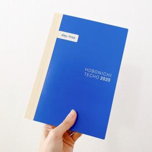 「手帳をつける」がすでに習慣になっている人におすすめなday-free