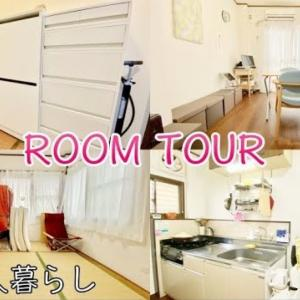 Takeruさんに取材していただいたルームツアーの動画が公開されました!