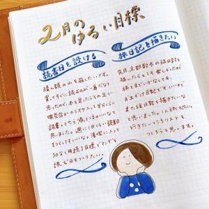 「読書日」を設けて、気持ちがピークのうちに読んで積ん読を減らしたい。