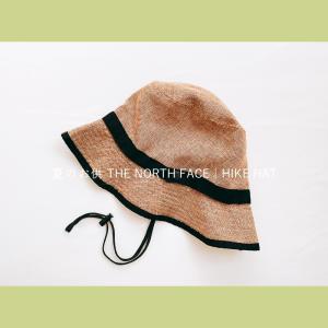 ものすごくコンパクトになるこの帽子が夏に欠かせない。
