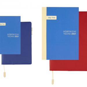 来年の手帳もほぼ日手帳day-free(カズン)に決めたわけ。