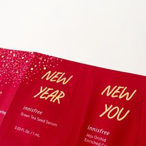 Happy New Year言うてる場合ちゃいます。盲点な場所にしまわれていた試供品に焦る。