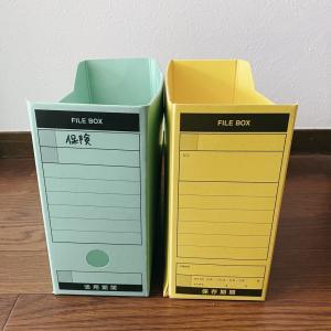 紙のファイルボックスをプラのものに買い換えて、水拭き可能に。