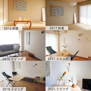 壁のポスターの変遷と、いつも見に行くお気に入りの店の話。