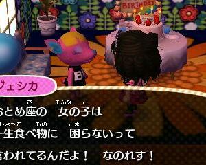 【とび森】9月19日はジェシカの誕生日!誕生日会場がまさかのファッションショーに…!