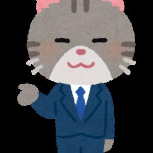 【茶番】仕事用のスーツ捨てちゃった(てへぺろ)