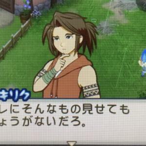 【牧物ふた村】花嫁候補以外の人にプロポーズアイテム「青い羽根」を渡してみたら、独身のあいつらが…!【このはな村編】